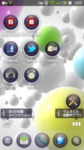 20120313-220754.png