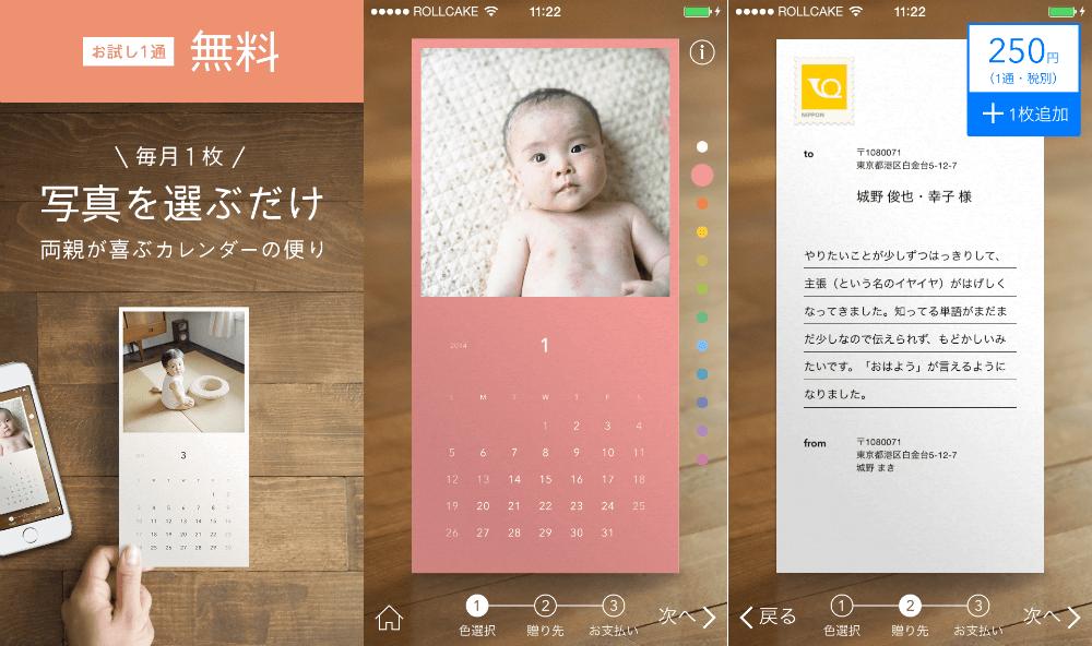 app01-tiny