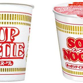 cupnoodle -compare