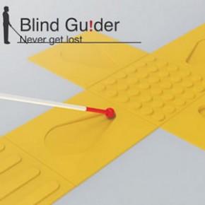 Blind Gu!der