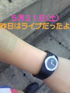 TS3P128400010001.jpg