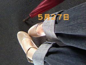 TS3P13310001.jpg