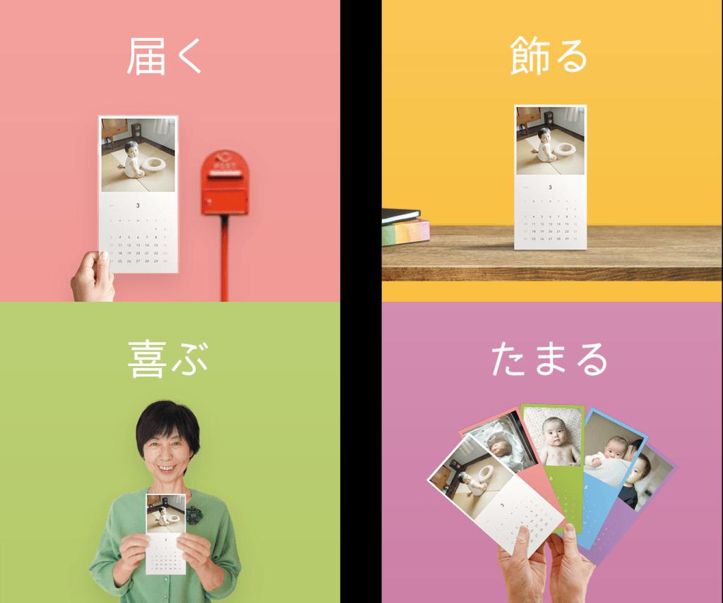 app02-tiny