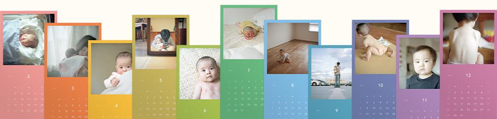 product01_mini